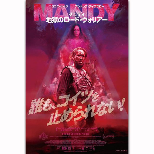 US $5 38 7% OFF|FX1576 Mandy Nicolas Cage Movie 2018 Japanese Fight Horror  Film Poster Art Silk Light Canvas Home Room Wall Printing Decor-in Painting