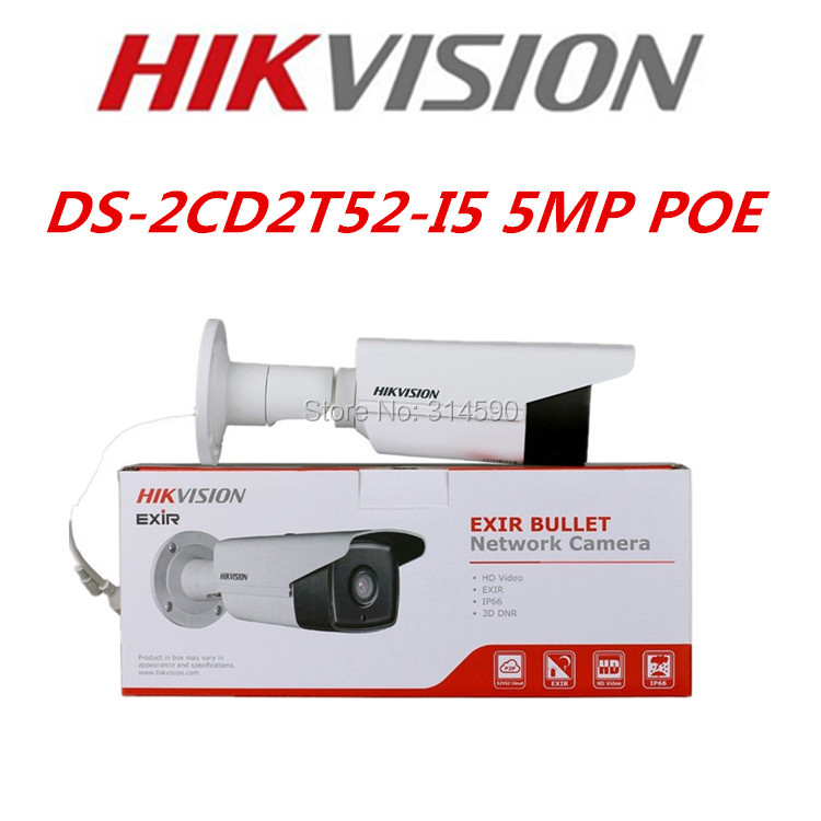 DHL Shipping Original International Version DS-2CD2T52-I5 IP Camera  5MP Poe IR50M CCTV Camera Support Multi-language fundamentals of physics extended 9th edition international student version with wileyplus set
