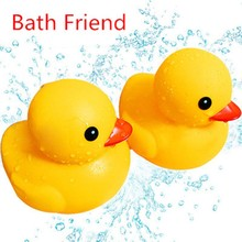 Funny Water Duck BB Bathing Toy Water Squeeze Squeaky Reborn Yellow Duck Pool Beach Pump Fun Toy(China)
