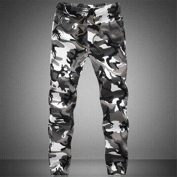 Men Military Jogger Pants