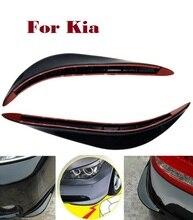 SF 2X Plastic Trim Auto font b Bumper b font Guard Stickers for Kia Opirus Optima