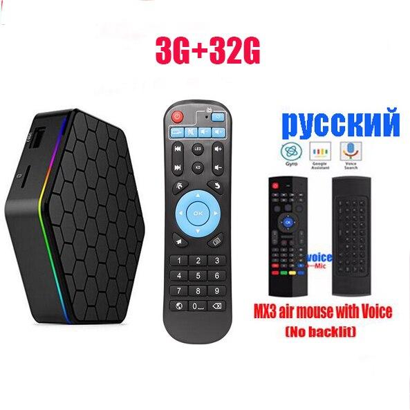 T95Z Plus 3g 32g 2g 16g Android7 1 Amlogic S912 ott tv box Octa core cortex