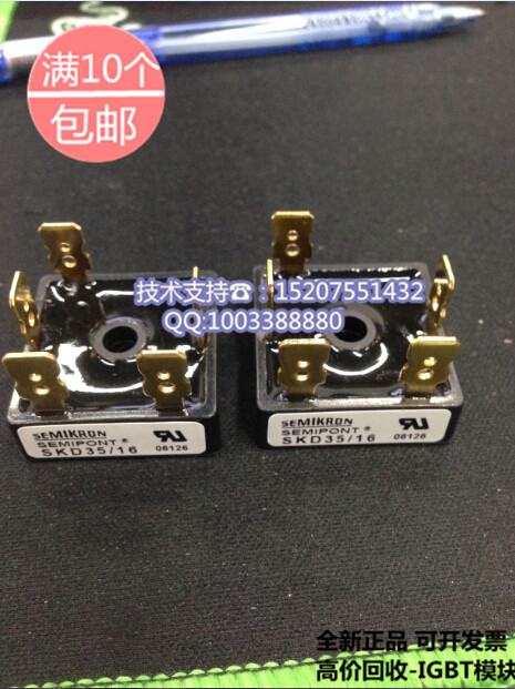 ./Saimi control SKD35/16 35A1600V original brand new three phase rectifying bridge modules factory direct brand new mds200a1600v mds200 16 three phase bridge rectifier modules