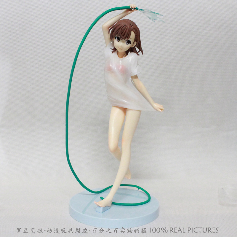 Free Shipping font b Anime b font Toaru Kagaku no Railgun Mikoto Misaka PVC Action Figure