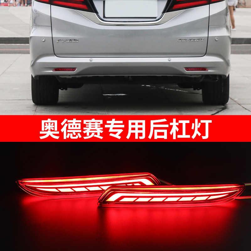 2 ADET LED Arka Tampon Reflektör Fren Işık Honda Odyssey 2015-2019 Için 6W Otomatik araba-styling kuyruk Dur Lambası Uyarı Işığı