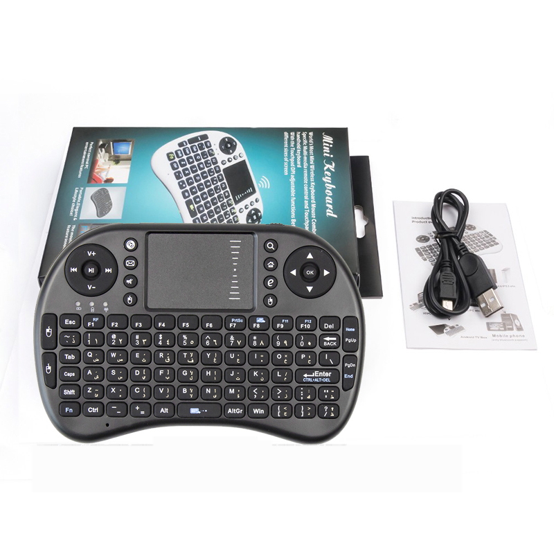 iPazzport-i8-mini-Keyboard-Air-Mouse-Multi-Media-Remote-Control-Touchpad-Handheld-for-TV-BOX-PC