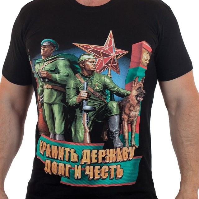 quality design 7439c 877be T Shirt Herren 2019 Neue Shirts Druck t shirt frontier Truppen von Russland  armee militär