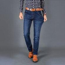 Европейский Британский стиль эластичный хлопок мужские джинсы высокого качества моды классический молнии ковбой джинсовые обтягивающих брюках оптовая Y50