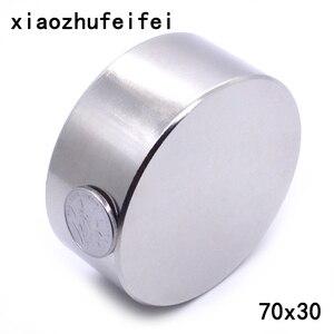 Image 2 - 자석 1 개/몫 n52 직경 70x30mm 뜨거운 둥근 자석 강한 자석 희소 한 지구 네오디뮴 자석