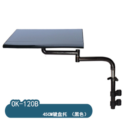 Plein mouvement multifonctionnel arc chaise de serrage clavier/tapis de souris Support bureau d'ordinateur portable Support tablette PC Stand - 6
