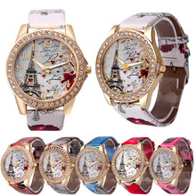 Tower Pattern Leather Band Analog Quartz Vogue Wrist Watches relogio feminino erkek kol saati mens watches skmei saat