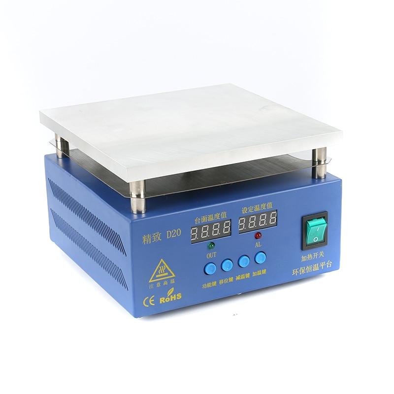 Numérique Plate-forme de chauffage à température constante/Station De Préchauffage/Plaque Chauffante/Plate-Forme/Plaque Chauffante 220 v 1500 w 300*300mm
