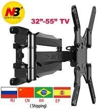 NB P5 55 «42» 6 arm VESA400X400 200X200 выдвижной полная motion led-Телевизор стеллаж монтируемый на стену ЖК-кронштейн