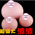1piece Creative Toys vent water polo QQ expression Tricky wrestling is not a bad toy ball