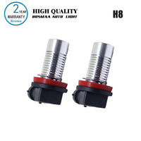 2Pcs H8 5W With CREE Chips Error Free Canubs Domestic High Power Fog Light Reverse Light