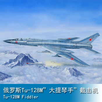 """Assembly model  Trumpeter 1/72 Russian Tu-128M """"Cello"""" aircraft"""