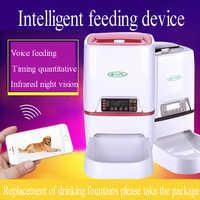 Zwierząt domowych automatyczne poidło Waterer podajnik karma dla kotów dozowniki dla zwierząt domowych BowlSlow do picia miski do karmienia Bol Chien Pet Supplies 50Z0615