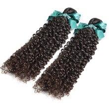 ILARIA волосы бразильские кудрявые вьющиеся волосы 2 пучка бразильские кудри Плетение Человеческих Волос наращивание натуральный цвет Высший сорт 7A