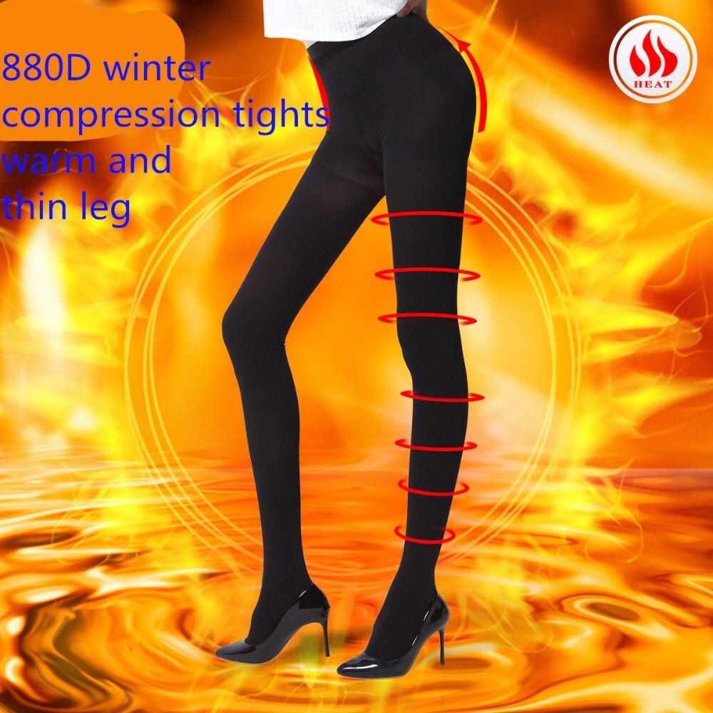 2017 LGFD1017 women slim warm Winter fleece thick 20mm HG compression tights