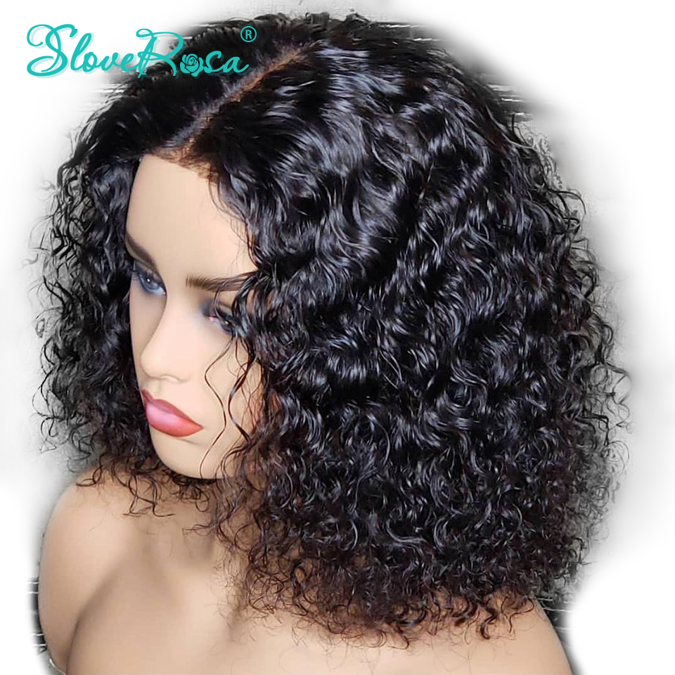 Short Bob Lace Front Curly Wig 100 Peruvian Remy Hair For Black Women Can Be Dyed