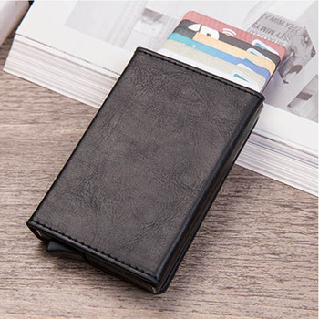 Έξυπνο card holder και μίνι πορτοφόλι με θήκη για κέρματα Αντρικά Πορτοφόλια Τσάντες - Πορτοφόλια Αξεσουάρ MSOW