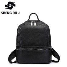 Корова Mochila SHENGDILU Марка 100% натуральная кожа рюкзак Новинка 2017 женщины сумка модные заклепки школьная сумка Бесплатная доставка