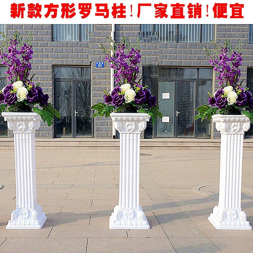 2 pièces décoration de mariage se dresse piliers colonnes en plastique colonne romaine