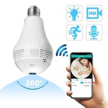 Wireless Light Bulb Video Color Baby Monitor High Resolution Nanny Security 360 VR Camera Night Vision Temperature Monitoring(China)