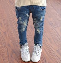 2018 Spring Autumn Baby Boys Girls Jeans Kids Broken Cool Washing Denim Pants Toddler Girls All