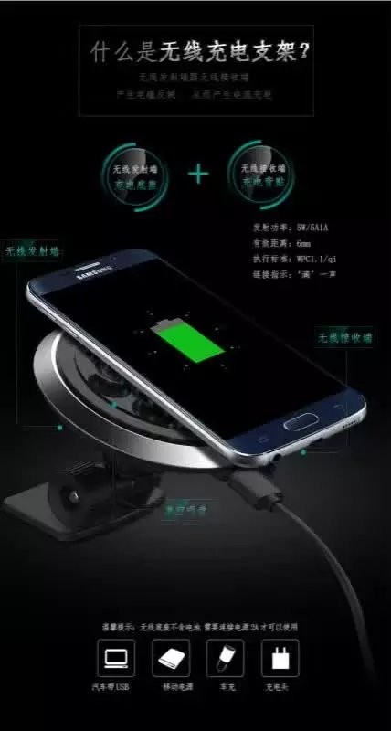 S01 Sucker  wireless car charger (17)
