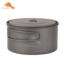 TOAKS Outdoor Titanium 900ml Pot Camping Cooking Pots Picnic Ultralight Titanium Pot with cover and handle POT-900-D130