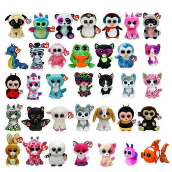 Skyleshine 50PCS/Lot 15CM Wholesale Big Eyes Plush Doll Stuffed Animal Toys For Christmas Gifts S881 - DISCOUNT ITEM  0% OFF All Category