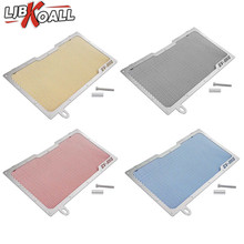 Radiator Guard Grill Cover Aluminum Mesh Protector for Suzuki SV 650 SV650 2016 2017 2018 Motorcycle Accessories Black Red Blue