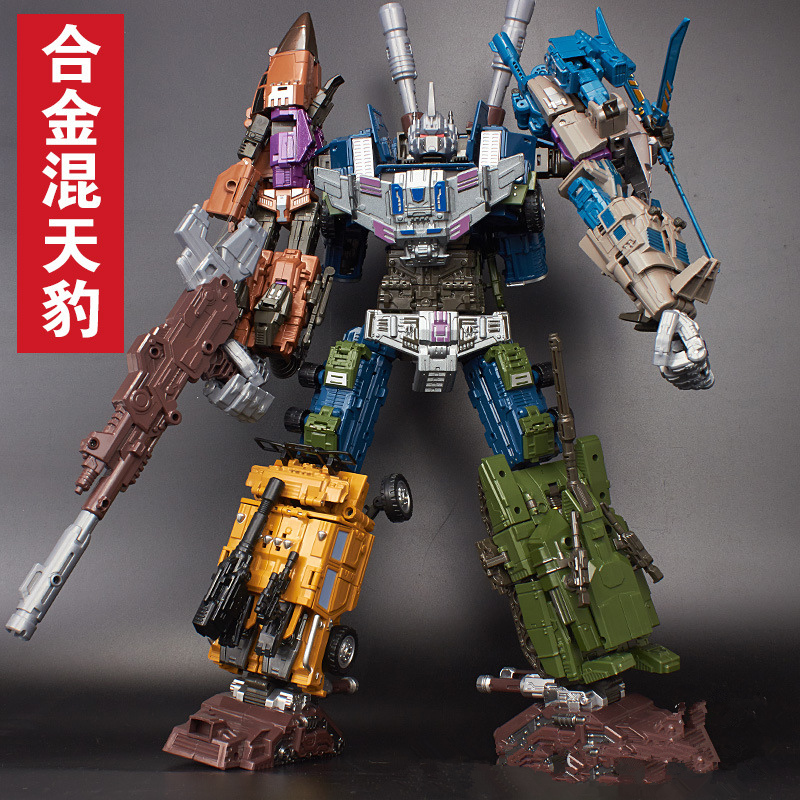 Cool Jinbao Oversized Transformation robot toy Bruticus WB Warbotron Onslaught Brawl Swindle Blast Off 5 in 1 Action Figure 1pcs bruticus onslaught swindle brawl classic toys for boys gift action figures without retail box