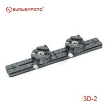 SUNWAYFOTO 3D 2 Tripod Head 3D Stereo Stereoscopic Dual Cameras 5 Pieces Kit Professional Tripode Heads