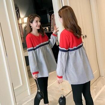 583016720 BONJEAN nueva primavera otoño maternidad blusas moda retazos rayas camisas  mujeres embarazadas manga larga suelta diseño Top