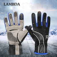 LAMBDA New Cycling Bicycle Gloves Winter Men Waterproof Full Finger Bike Gloves Silicone Non Slip Design Touch Screen Gloves