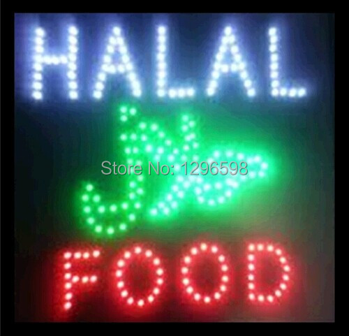 2017 Special Offer Hot Sale Graphics 15mm indoor Ultra Bright 19X19 Inch HALAL FOOD business store Led sign2017 Special Offer Hot Sale Graphics 15mm indoor Ultra Bright 19X19 Inch HALAL FOOD business store Led sign