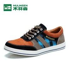 MuLinSen Men's Sports Skateboarding shoes black/Green/Orange Wear Non-slip Outdoor Sport Shoes Traning Sneakers 250024