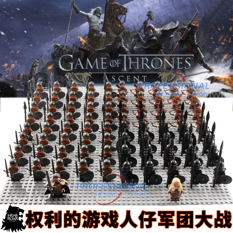 DR.TONG 21pcs/lot Game Of Thrones Eddard Stark Ice And Fire Amry Action Figures Building Blocks Bricks Gift Toys Children Gifts