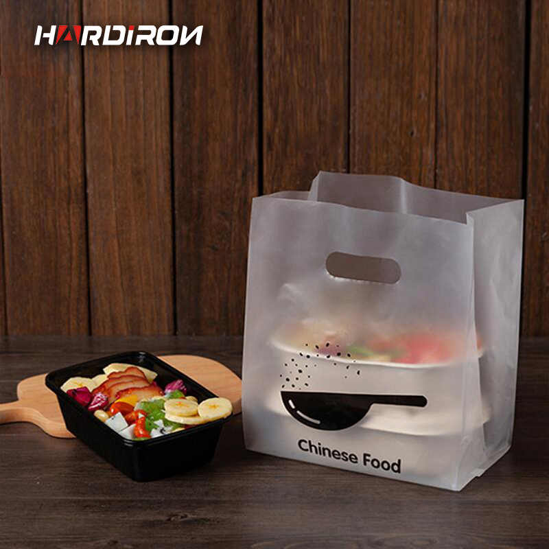 HARDIRON 50PCS Baking Bread Packaging Bag Disposable Thickening Food Dessert West Point Cake Tote Bag Custom LOGO