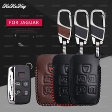 цена на Leather Car Key Case Cover Holder For Jaguar XE XJ XJL XF For Land Rover RANGE ROVER SPORT Freelander 2 DISCOVERY 4 Evoque