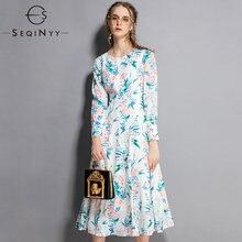 Женское платье с блестками seqinyy элегантное белое средней