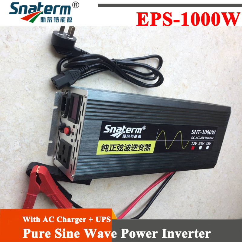 LCD display 1000W 1kw Off Grid Pure Sine Wave Inverter with AC charger UPS power supply