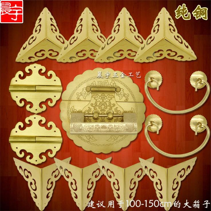 Zhang Muxiang a raccords en cuivre chinois antique boîte en bois cuivre reine Suite boîte boucle attraper charnière poignée meubles de mariage