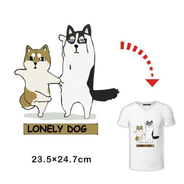 Strange Us 1 95 Let Us Dance Dog Brother Not Alone Stickers For Heat Transfer Hot Press Ironing Pyrograph Paper Iron On Washable T Shirt Patches In Patches Beutiful Home Inspiration Aditmahrainfo