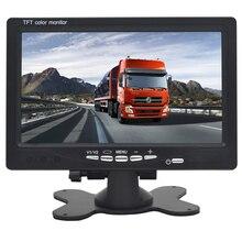 미니 디지털 1024*600 7 Inchs LCD 테스트 모니터 CCTV 감시 카메라 AHD/아날로그 보안 IPS 모니터 비디오 카메라