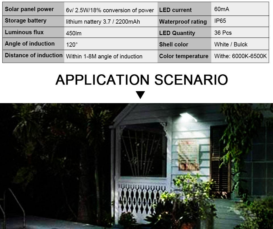 solar garden light (11)