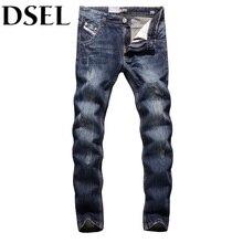 2017 Newly Fashion Designer Men Jeans European American Street Retro Stripe Jeans Mens Pants DSEL Brand Denim Ripped Jeans Male