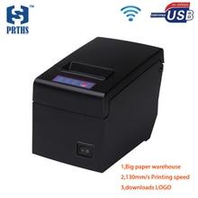 58mm papier thermique imprimante haute vitesse Wifi bill imprimante ticket support multi-langue clairement imprimé pour commecial POS système